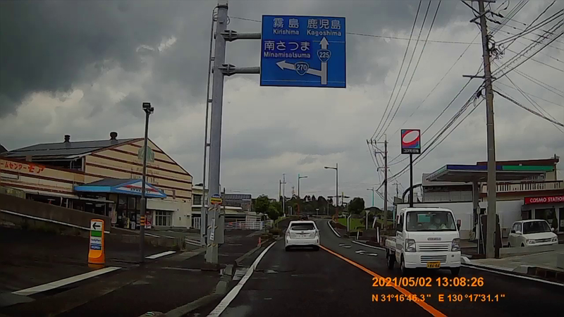 f:id:japan_route:20210822163838j:plain