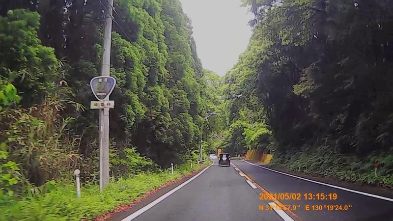 f:id:japan_route:20210822164048j:plain
