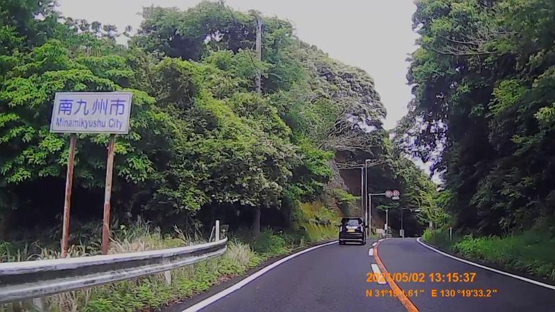 f:id:japan_route:20210822164053j:plain