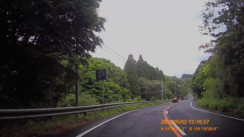 f:id:japan_route:20210822164121j:plain