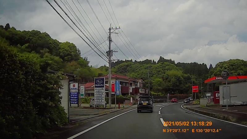 f:id:japan_route:20210822164137j:plain