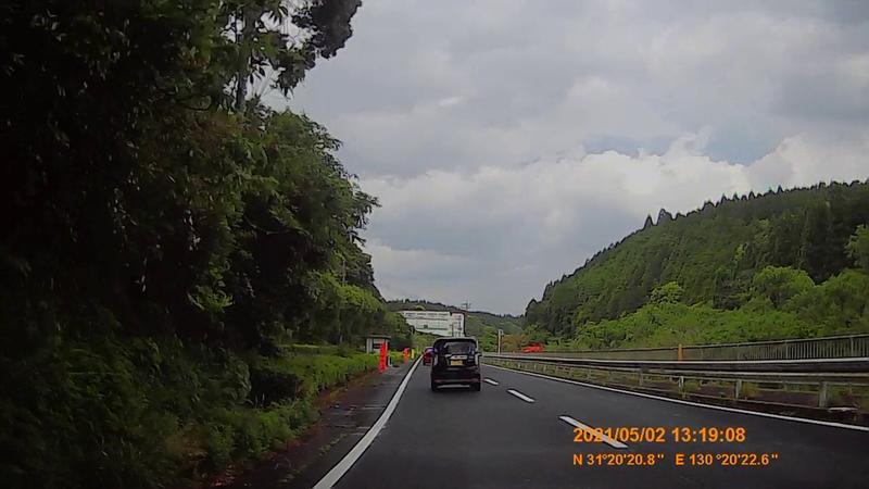 f:id:japan_route:20210822164147j:plain