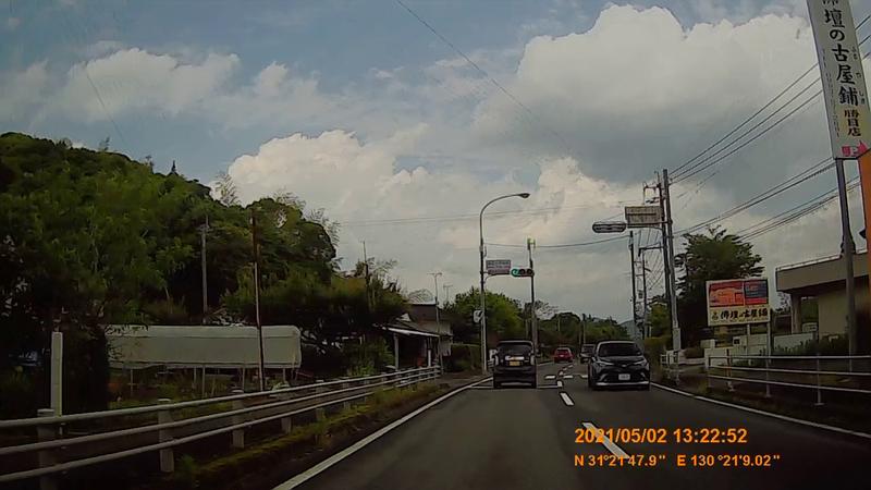 f:id:japan_route:20210822164237j:plain