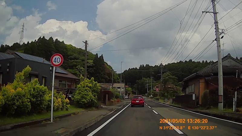 f:id:japan_route:20210822164302j:plain