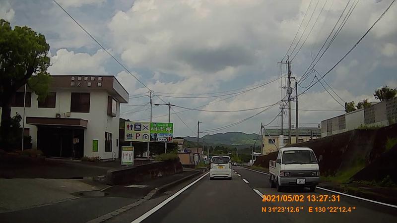 f:id:japan_route:20210822164312j:plain