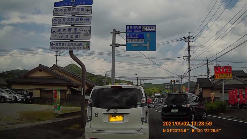 f:id:japan_route:20210822164322j:plain