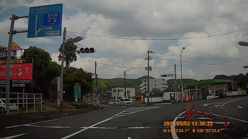 f:id:japan_route:20210822164330j:plain