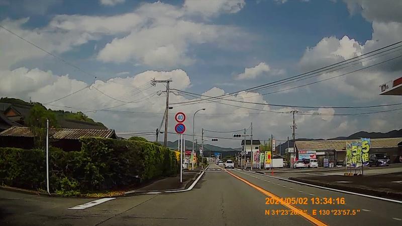 f:id:japan_route:20210822164403j:plain