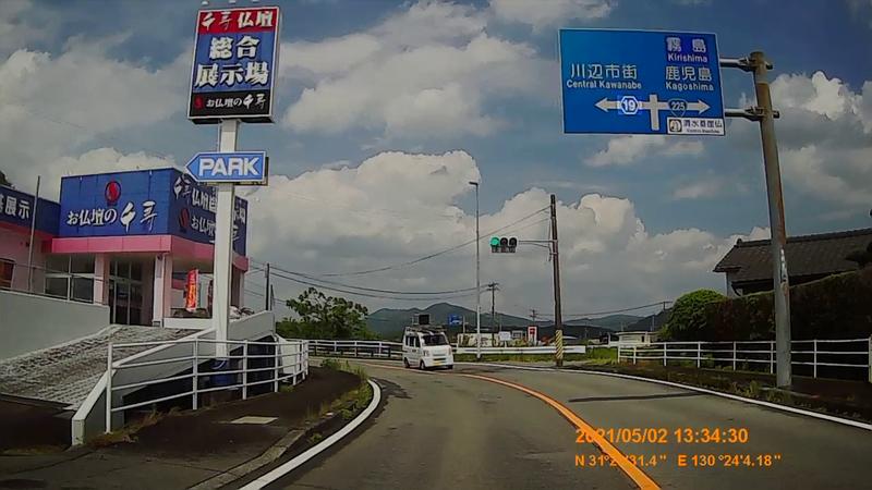 f:id:japan_route:20210822164409j:plain