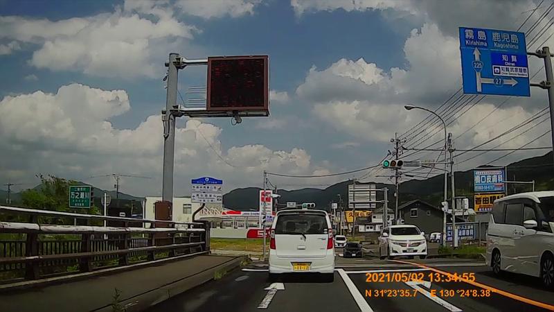 f:id:japan_route:20210822164420j:plain
