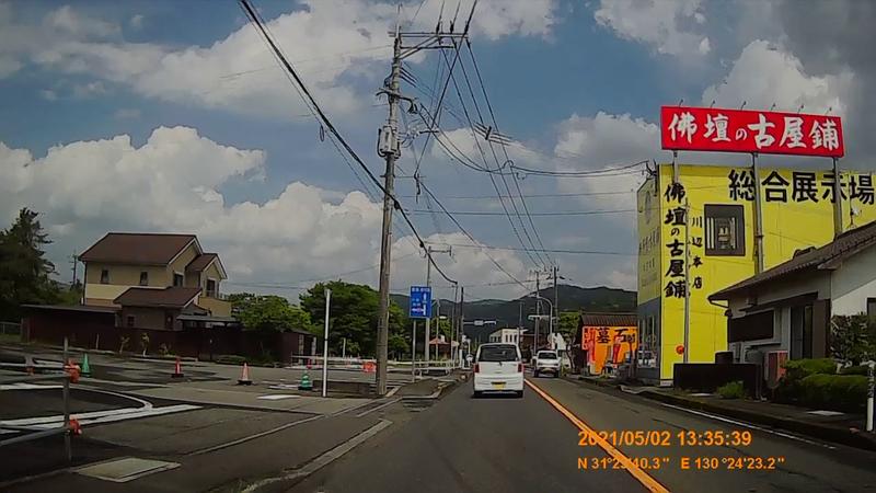 f:id:japan_route:20210822164432j:plain