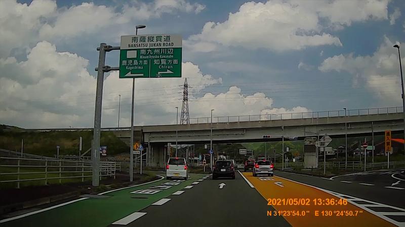 f:id:japan_route:20210822164448j:plain