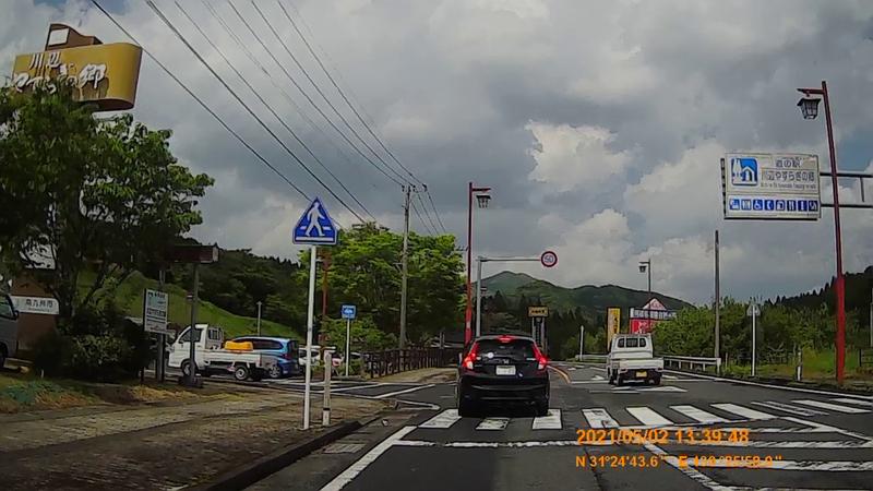 f:id:japan_route:20210822164520j:plain