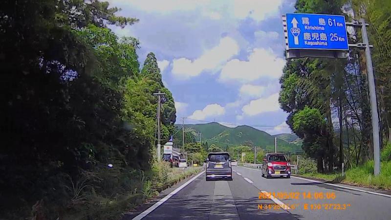 f:id:japan_route:20210822164628j:plain