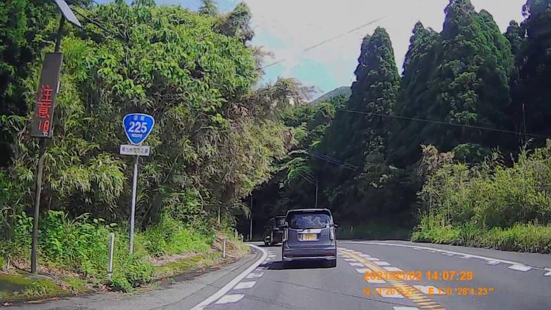 f:id:japan_route:20210822164646j:plain