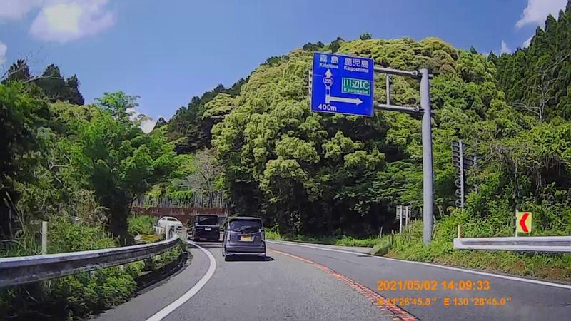 f:id:japan_route:20210822164721j:plain
