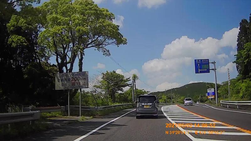 f:id:japan_route:20210822164726j:plain