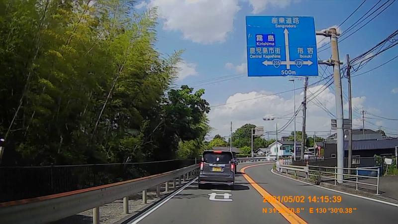 f:id:japan_route:20210822164928j:plain