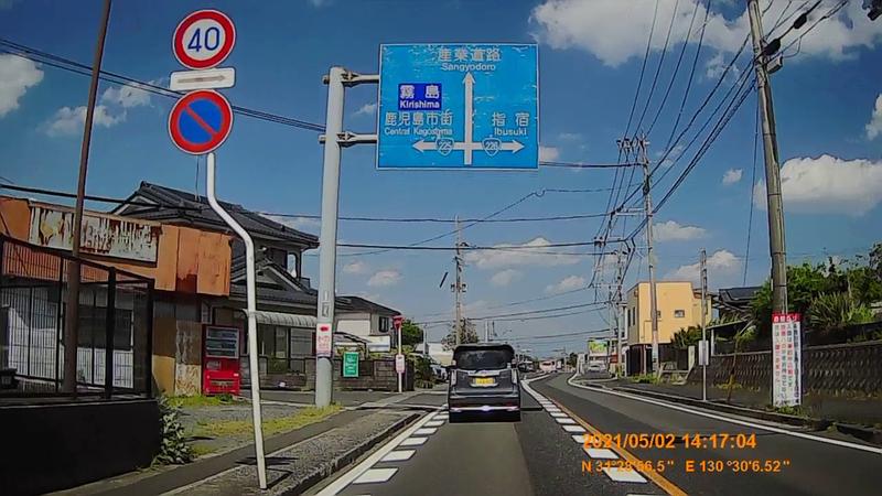 f:id:japan_route:20210822164933j:plain