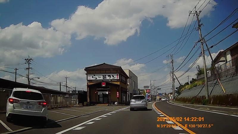 f:id:japan_route:20210822165022j:plain