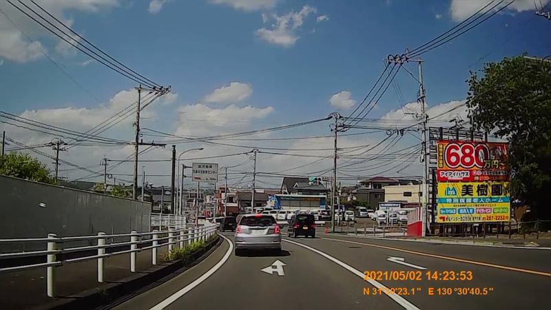 f:id:japan_route:20210822165038j:plain