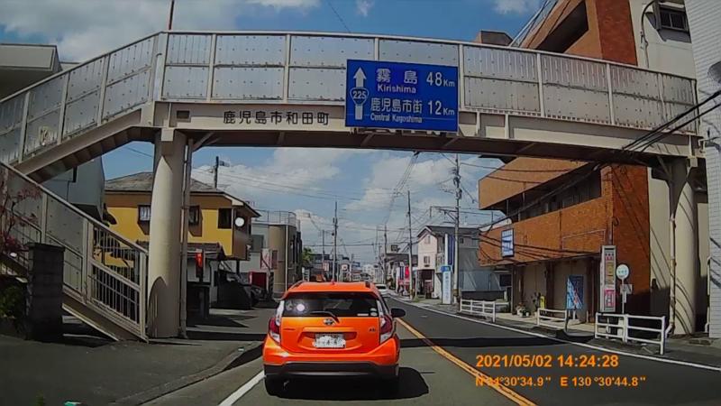 f:id:japan_route:20210822165050j:plain