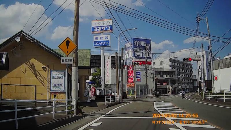 f:id:japan_route:20210822165056j:plain