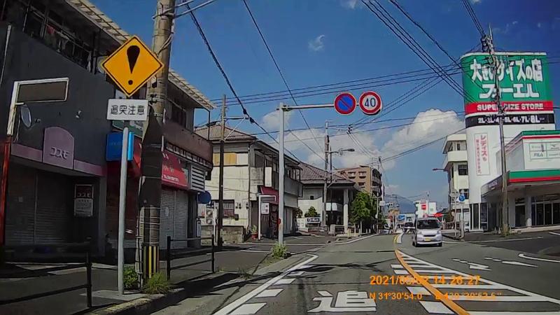f:id:japan_route:20210822165102j:plain