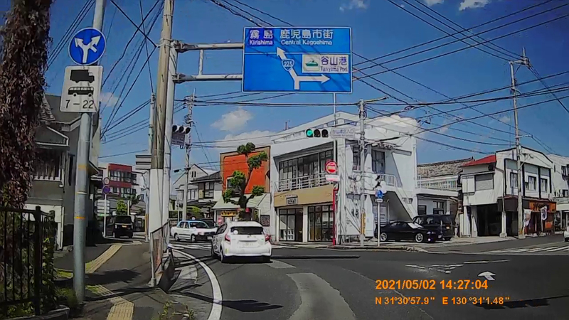 f:id:japan_route:20210822165112j:plain