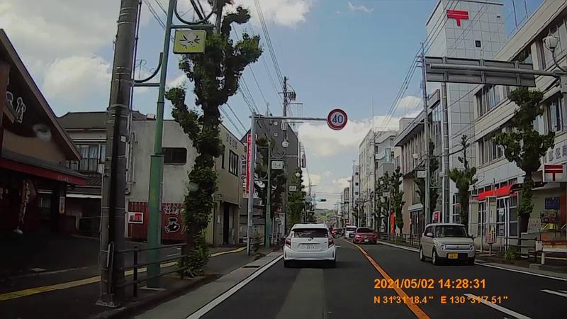 f:id:japan_route:20210822165132j:plain