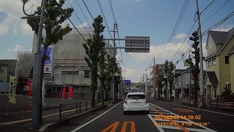 f:id:japan_route:20210822165138j:plain