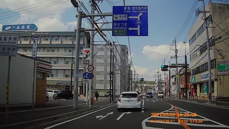 f:id:japan_route:20210822165144j:plain