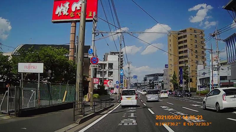f:id:japan_route:20210822165327j:plain