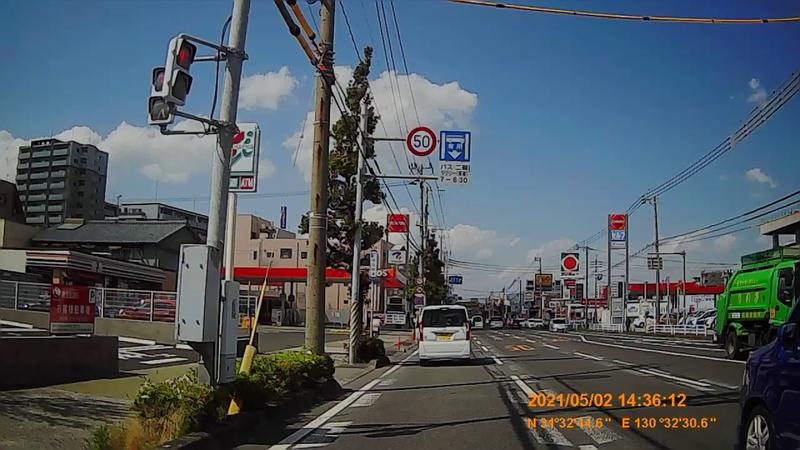 f:id:japan_route:20210822165334j:plain