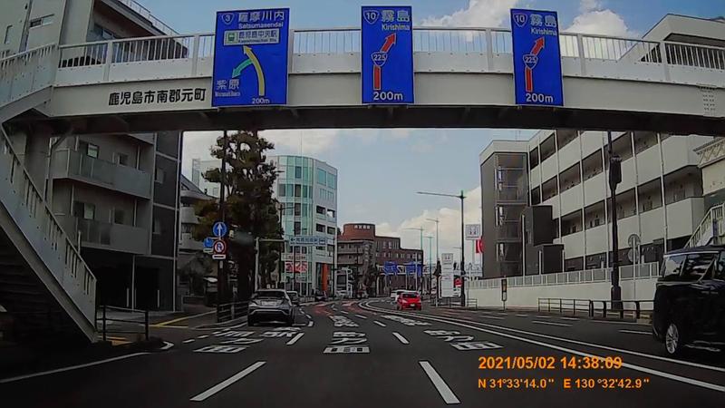 f:id:japan_route:20210822165356j:plain