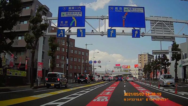 f:id:japan_route:20210822165401j:plain
