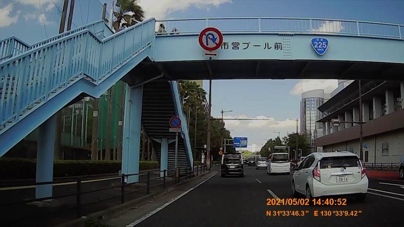 f:id:japan_route:20210822165426j:plain