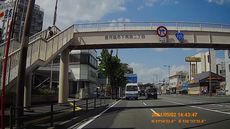 f:id:japan_route:20210822165442j:plain