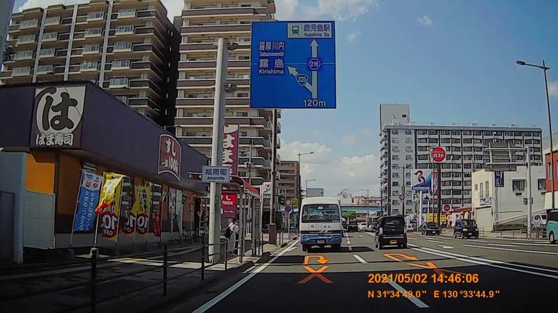 f:id:japan_route:20210822165507j:plain