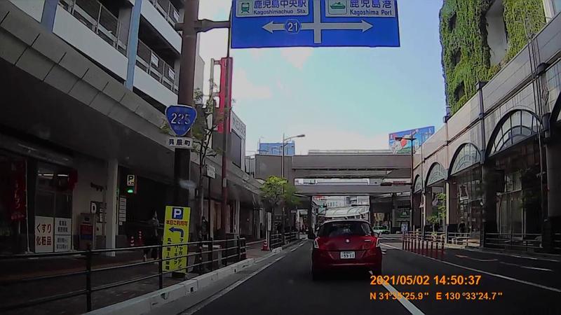 f:id:japan_route:20210822165602j:plain