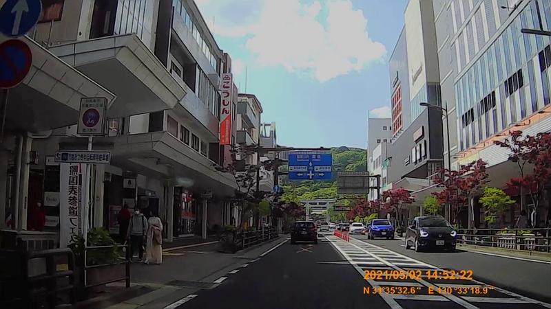 f:id:japan_route:20210822165620j:plain