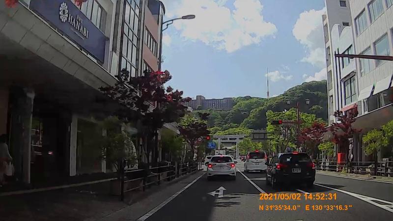 f:id:japan_route:20210822165625j:plain