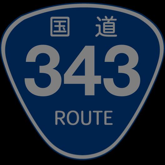 f:id:japan_route:20210827154105p:plain