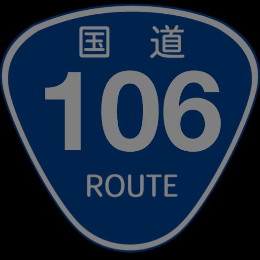 f:id:japan_route:20210828150207p:plain