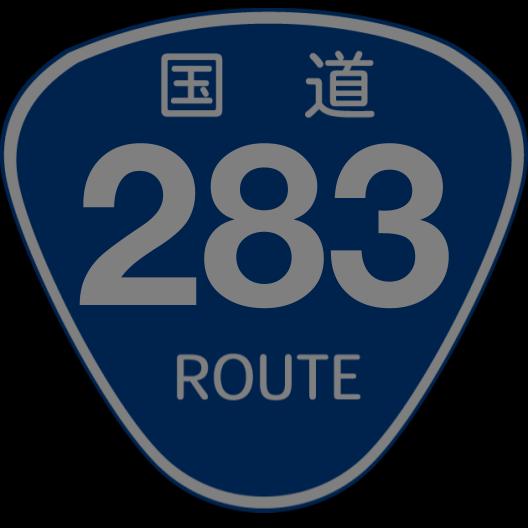 f:id:japan_route:20210828150248p:plain