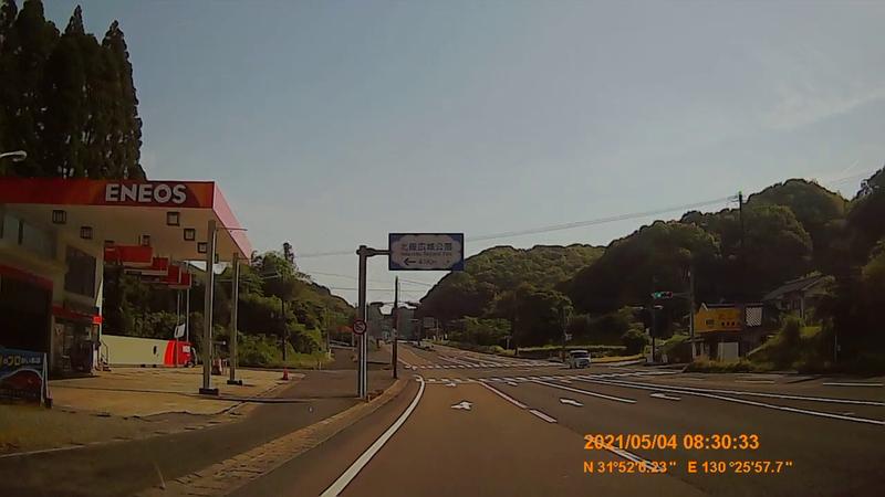 f:id:japan_route:20210908201500j:plain