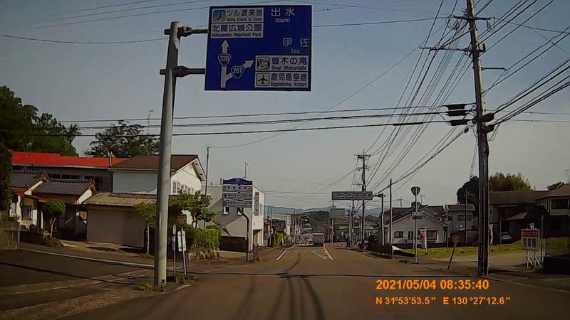 f:id:japan_route:20210908201539j:plain