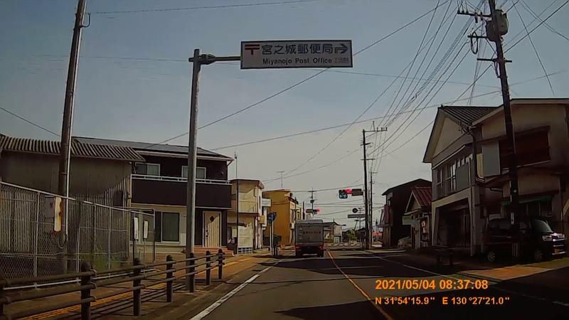 f:id:japan_route:20210908201557j:plain