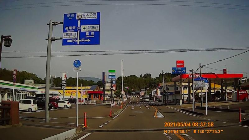 f:id:japan_route:20210908201611j:plain