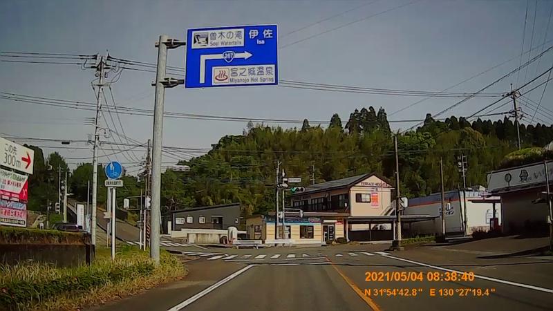 f:id:japan_route:20210908201619j:plain